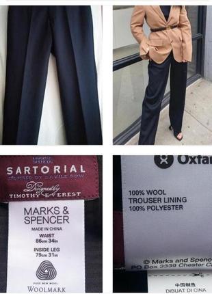 Новые классические брюки прямого кроя из 100% костюмной шерсти!
