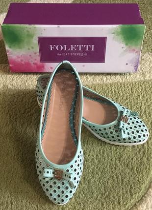 Кожаные балетки туфли foletti