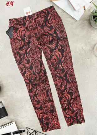 Штаны с разрезами и карманами бордо в узор h&m