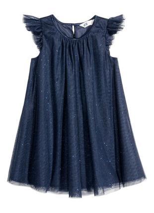 Платье синее в блёстки h&m для девочек р.134 на 8-9 лет