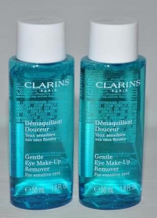 Смягчающий лосьон для удаления макияжа с глаз clarins gentle eye make up remover lotion