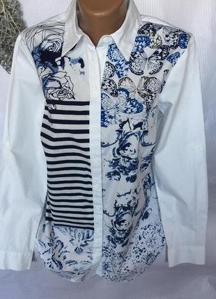 Крутая стильная рубашка