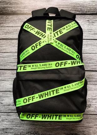Стильный рюкзак off-white black green 43 х 26 см