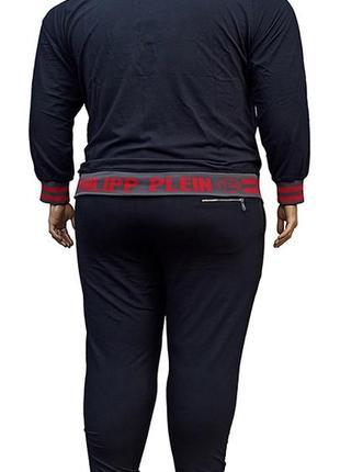 Philipp plein мужской спортивный костюм большого размера