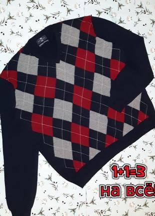 🎁1+1=3 теплый шерстяной синий свитер marks&spencer (100% шерсть), размер 48 - 50