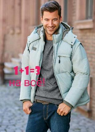 🎁1+1=3 шикарный очень теплый пуховик на пуху на зиму fila оригинал, размер 48 - 50