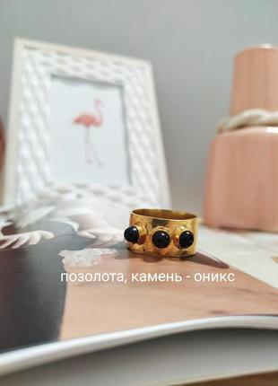 Позолоченное винтажное кольцо asos, перстень оникс золото бохо этно, широкое кольцо