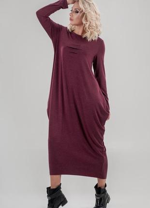 Стильное платье свободного кроя , оверсайз