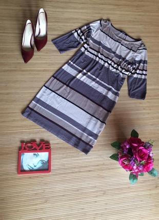 Стильное трикотажное платье в полоску,размер xl