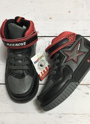 Последние размеры!демисезонные ботинки для мальчика