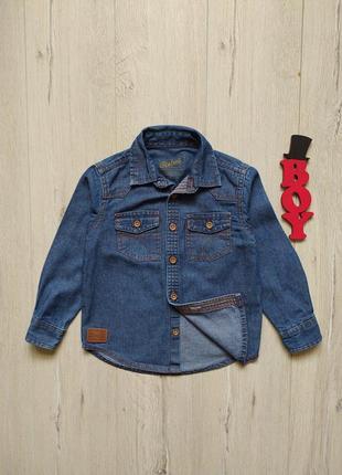 2-3 года, джинсовая рубашка rebel.