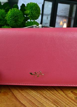 Кошелек женский розовый monice