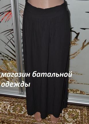 Длинная юбка в пол с карманами
