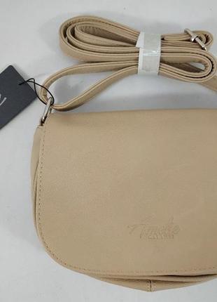 Стильная сумка беж через плечо
