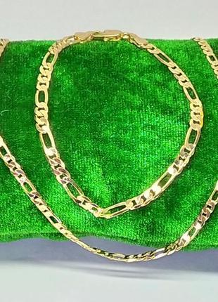 Позолоченная цепочка 50см 3мм + браслет 19см 4мм фигаро, позолота, цепь, браслетик
