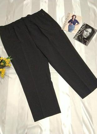 Супер батал элегантные брюки пот 53-67 см.