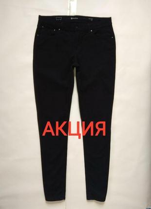 Брендовые джинсы скинни levis, 32 размер.
