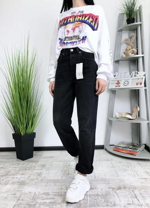 Джинсы высокая посадка прямые плотные zara новая коллекция в винтажные стиле винтаж