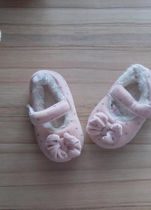 Теплі тапочки mothercare