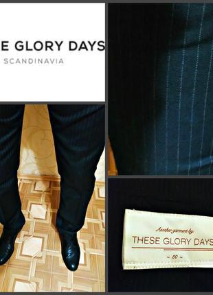 Классические брюки от скандинавского бренда these glory days, оригинал
