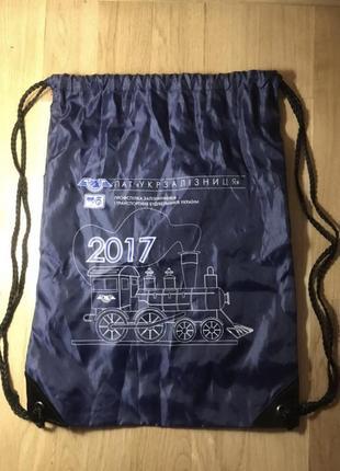 Спортивна сумка-мішок (сумка-мешок, рюкзак)