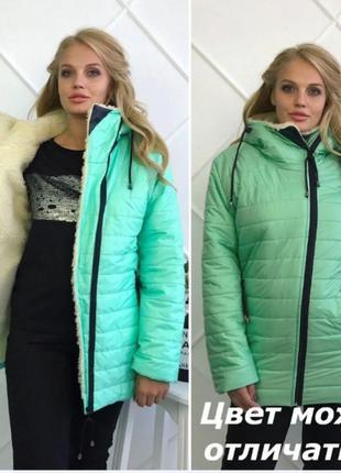 """Зимняя куртка """"polaris"""