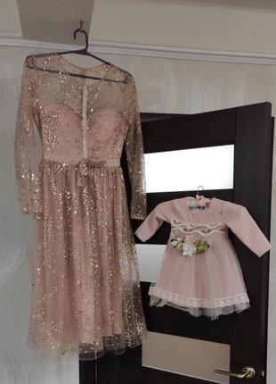 Мама и дочка фэмэли лук на годик нарядные платья, на выпускной