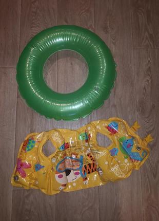 Детский жилет для купания + круг жилетка для плавания  купальная
