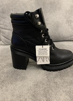 Ботильоны zara кожаные ботинки