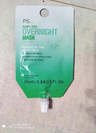 Освежающая ночная маска для жирной и комбинированной кожи