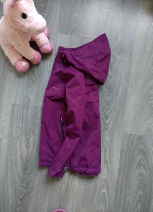 10л мембранная демисезонная термо куртка