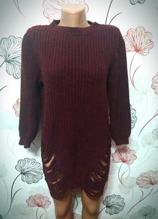 Крутой,стильный свитер