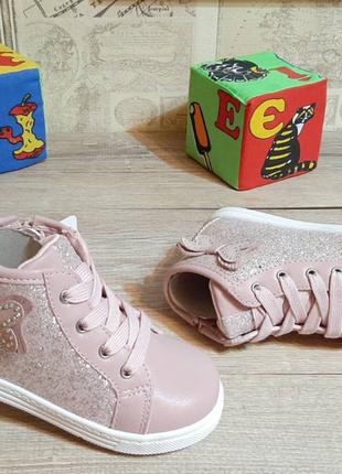 Суперские деми ботинки для девочек tom.m- bi&ki  р.22-27