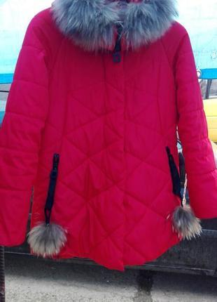 Пальто зимове  стан ідеальний.