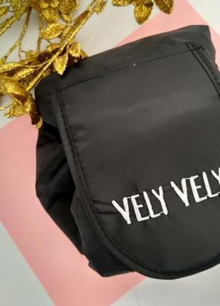Дорожный органайзер | органайзеры для косметики | косметичка-органайзер vely vely