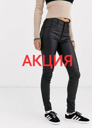 Высокие черные джинсы скинни с пропиткой под кожу missquided, 6 размер.