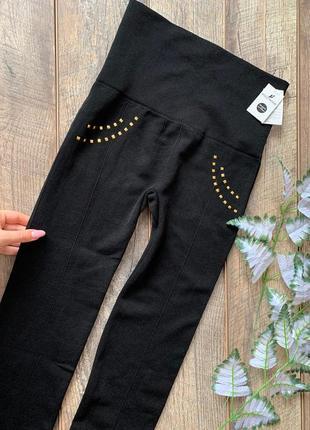 Лосины-брюки на флисе hollywood