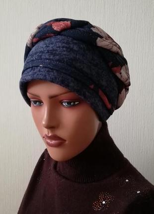 Красивая шапка чалма весна темно-синяя