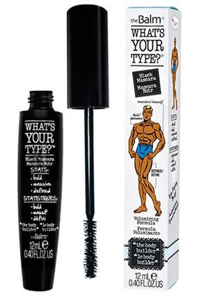 Новая тушь the balm bodybuilder mascara