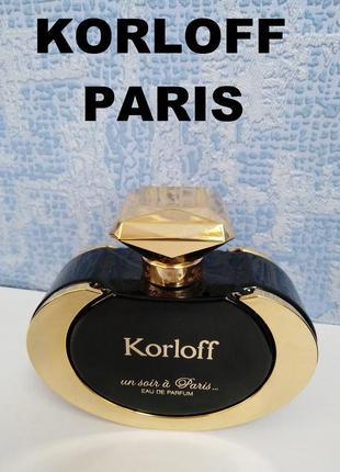 Korloff un soir a paris, оригинал духи 5 мл отливант, нишевая парфюмерия, парфуми
