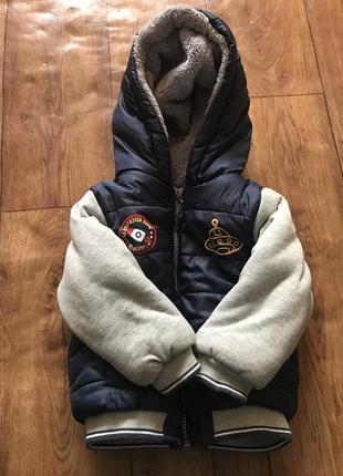 Куртка не зимняя ❌