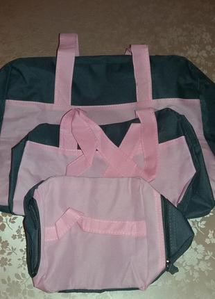 Набор из 3 -х сумок от yves rocher  . компактно, стильно и удобно!