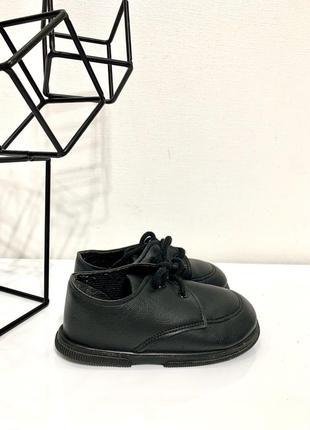 Идеальные чёрные  туфли для мальчика