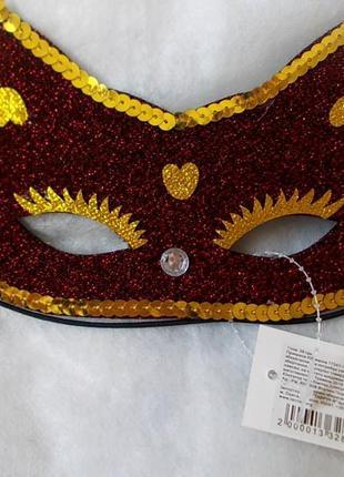 Распродажа sale маска карнавальная кошечка - новая
