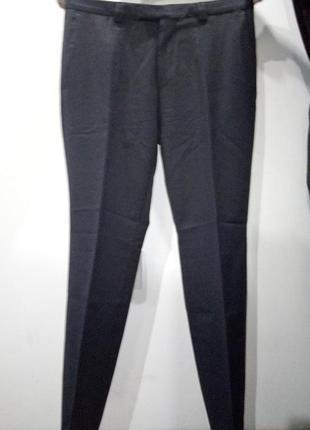 Стильные брюки зауженные