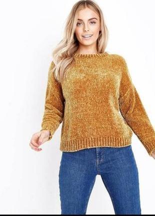 Велюровый, плюшевый свитер большой размер горчичный цвет