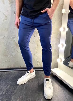 Крутые повседневные штаны