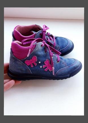Замшевые, демисезонные ботинки-кроссовки superfit