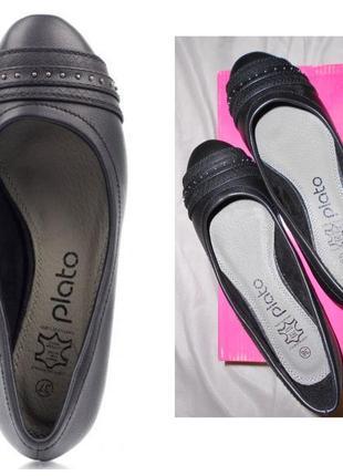 Plato удобные туфли балетки, кожаная стелька, р.36, длина 22,5 см