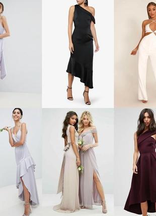 Вечерние платье коктейльные нарядные распродажа до 450 грн